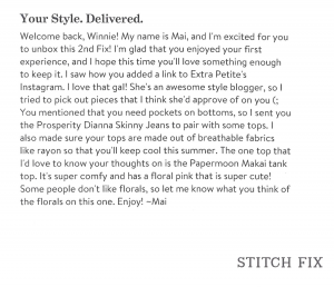 stitchfix stylist note